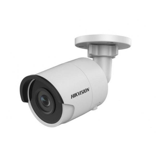 Hikvision Bullet 2CD2055FWD-I 5M IR30 IP67