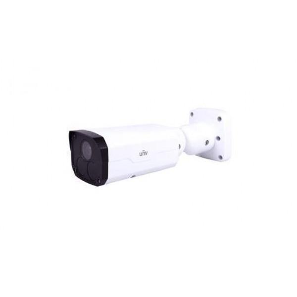 UNV IP bullet IPC2222ER5 2MP 4mm 50m IR